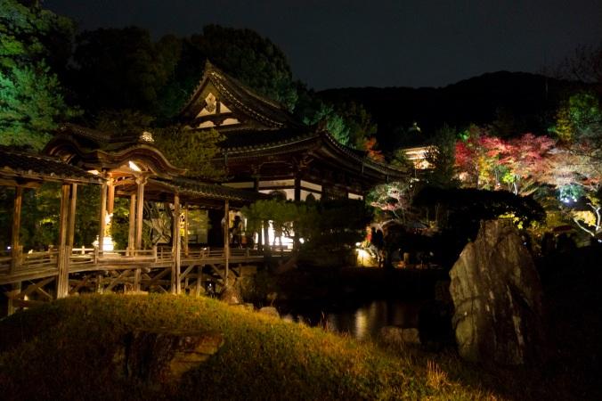 Kyoto130a