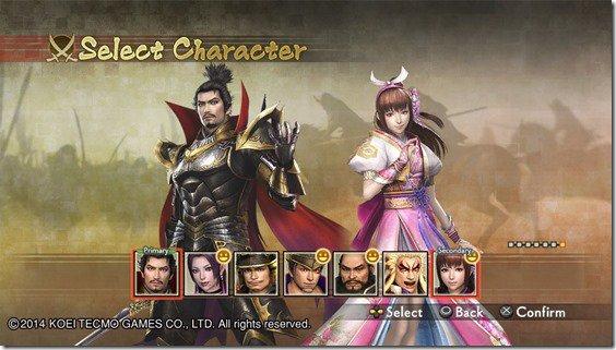 A gauche, admirez Oda Nobunaga. A droite, je ne sais pas trop, peut-être Oichi, sa soeur, épouse d'un de ses rivaux, dans une histoire tragique.